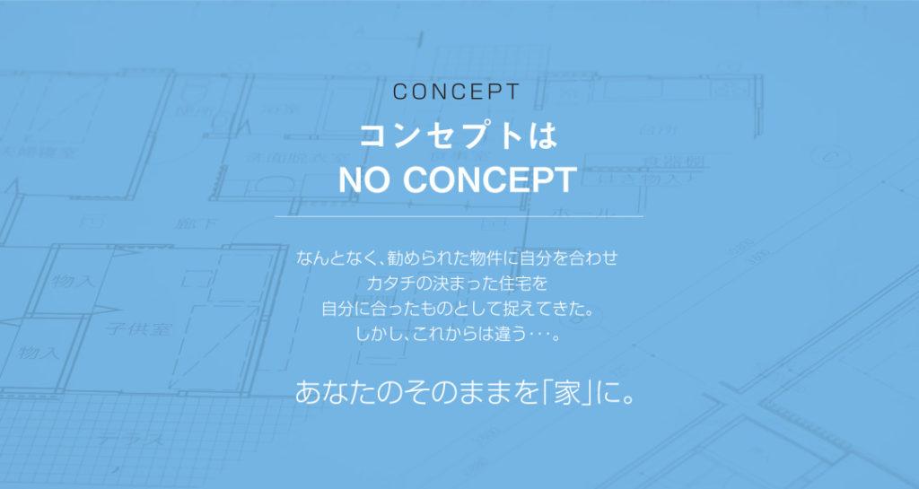concept-001