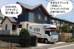 place_yokohama_ai
