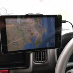 8 inches tablet car navigation by Google map