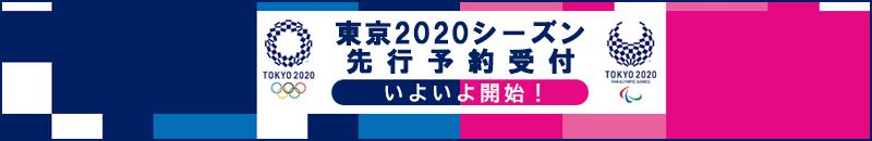 tokyo2020bn