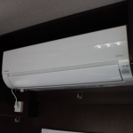 home airconditioner by battery drive
