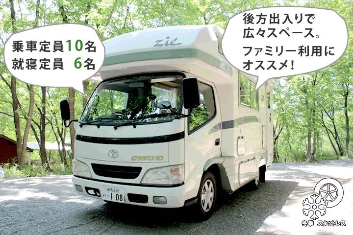 バンテック社製 ZIL(ジル)